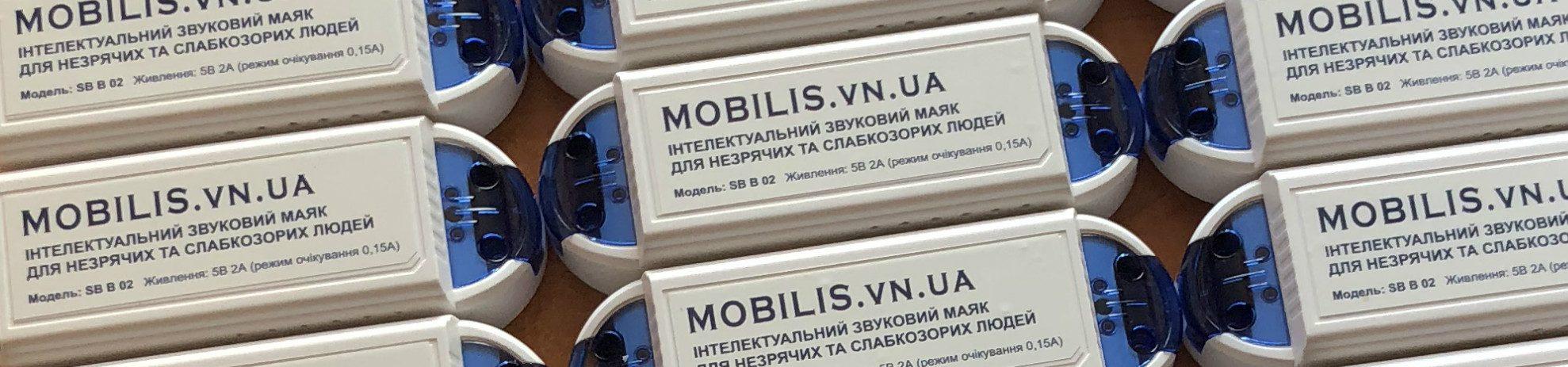 mobilis.vn.ua